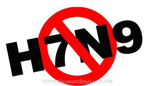 Rất khó phát hiện gia cầm nhiễm virút A/H7N9   VIAM